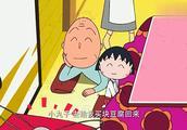 樱桃小丸子:丸子和爷爷买了个保险箱,被爸爸损了一顿