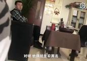 网曝燕京理工学院歌手大赛黑幕 院书记:就不凭实力 我决定谁第一