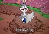 爆笑兔八哥:兔八哥来到一座漂亮小镇
