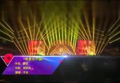 中国情歌汇,男高音平安一首《我爱你中国》,激情洋溢!