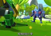 """果宝特攻:痴情的""""陆小果""""战败,关键时刻,如意妹站了出来!"""