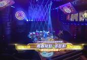 张敬轩获奖演唱《青春常驻》,被最后的高音惊艳了