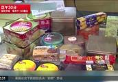 香港:90%样本曲奇蛋卷含致癌物 名牌老牌上黑榜