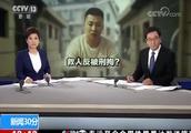 """""""救人反被刑拘""""案件反转:检方不起诉赵宇!李某被监视居住"""