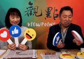 「龙凤配」场面超壮观?上千台湾民众大排长龙抢购大陆手机