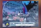 谢娜圆梦19喜提新闻联播 发文庆祝开怀大笑超激动