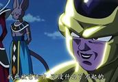 七龙珠:悟空和弗利萨谁也不服谁, 最后两人打个旗鼓相当!