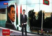 马尔代夫刑事法院下令羁押前总统亚明