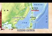 """高晓松讲述,库页岛与中国的关系,当时是怎样""""割让""""给苏联的"""