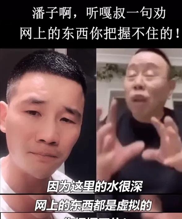 """潘长江被比他小的谢孟伟直呼""""潘子"""",潘长江尴尬吗? 软件教程 第1张"""