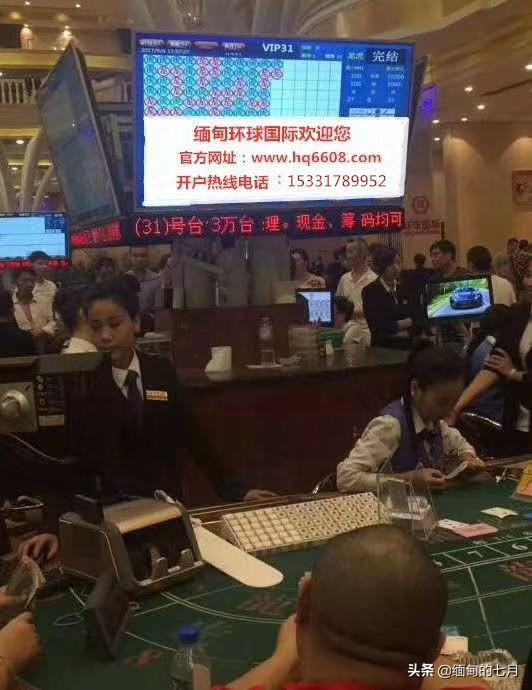 缅甸环球国际现场网投