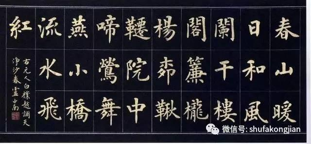 常用的中文字体有哪些呢?About Chinese calligraphy