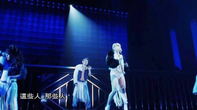 幸田来未 《Koda Kumi》 演唱会现场《Slow feat. Omarion 》