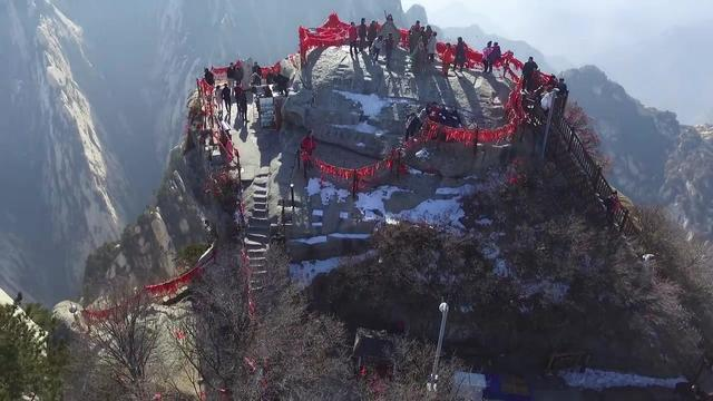 华山航拍《Aerial Video Of Mount Hua》