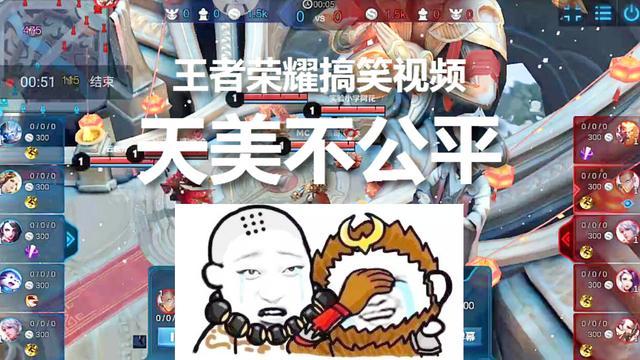 百度翻译搞笑段子_搞笑图片