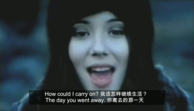 王心凌《第一次爱的人》原唱M2M英文原版The Day You Went Away