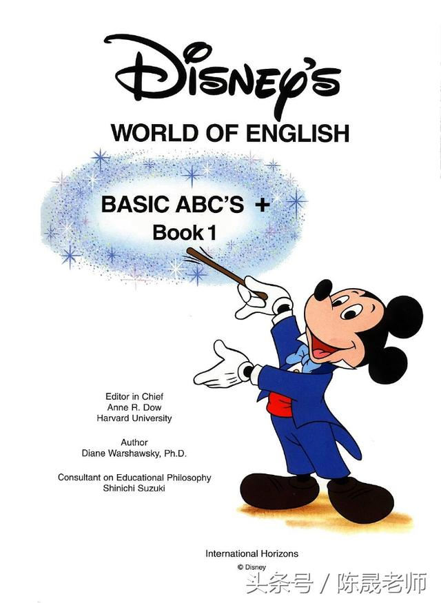 Disney~s World Of English Book