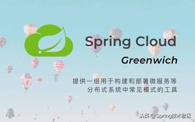 Spring Cloud Greenwich.RC1 发布