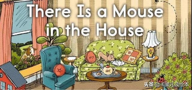 英文有声绘本《There Is a Mouse in the House》