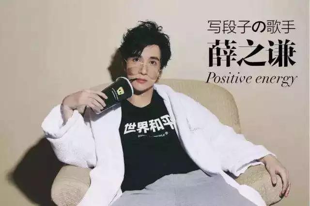 娱乐圈有哪些明星,喜欢和薛之谦一样抖机灵?