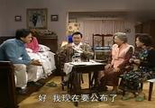 人鱼小姐:孩子竟叫李美旺,朱旺开心不已,一家人真幸福!