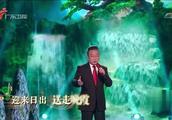 流淌的歌声:蒋大为老师重唱西游经典主题曲《敢问路在何方》