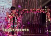 流淌的歌声:赵咏华重唱柔情《最浪漫的事》,快听哭了