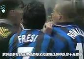 """足坛三个罗纳尔多,各有千秋,他却被称""""最伟大的足球运动员"""""""