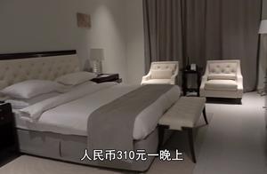 在迪拜入住的酒店,300块一晚竟然条件那么好,还有健身房和泳池
