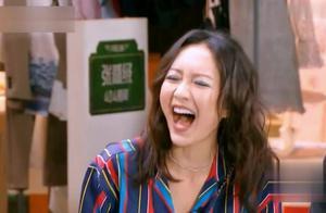 何炅:不就是只哈士奇吗?何炅绝句怼对张若昀的高冷酷,王鸥笑蒙