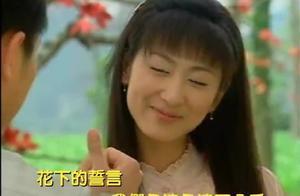 怀旧:李羿慧《花开花落》(木棉花的春天)主题曲
