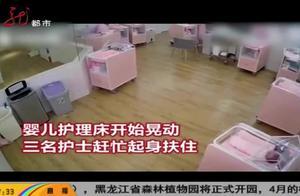 台湾花莲地震现暖心一幕,护士不顾自身安危,用身体勇敢护住婴儿