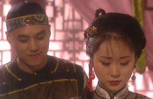 雍正王朝:雍正恩准刘墨林和歌姬苏舜卿成婚了