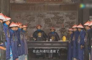 雍正王朝:老四让田文镜还官与别人,田文镜想不通,其实另有深意