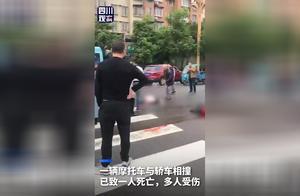 四川峨眉严重车祸 官方通报:峨眉交通事故致1人死亡