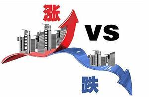 面对如今的地产环境,房产还值不值得投资?