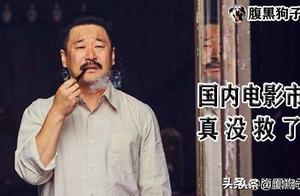 """王景春怒怼《复联4》排片,国内影视环境""""再一次""""没救了?"""