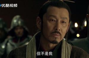 楚汉传奇:刘邦亲赴鸿门宴,项羽高傲问罪责,刘邦实力扯皮吗?