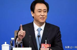 头条猛料:中国人又来了,许家印要收购荷兰的电动货车厂