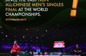 世乒赛男单决赛16年后再现非中国选手 国际乒联海报刺痛我们神经