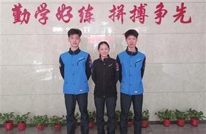 新昌三名小将入选国家集训队 备战2022年冬奥会