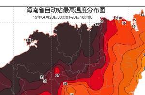 """41℃啊啊啊,海南9市县热""""爆表""""!最佳避暑地竟是三亚?"""