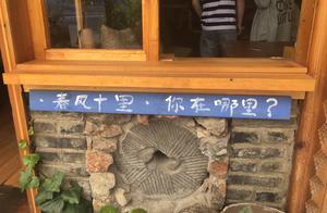 在泸沽湖旅游的时候看到的几段话,说出了多少人的心声?