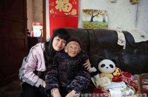 """《三十二》主人公""""慰安妇""""韦绍兰辞世:一直没有等到日本的道歉"""