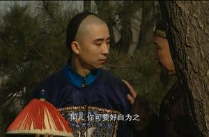 """雍正王朝:李卫进京述职,邬思道为何对他说:""""你要好自为之""""?"""
