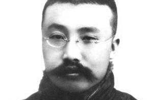 庆祝新中国成立70周年:当之无愧的中国共产党主要创始人——李大钊