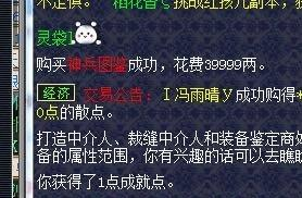 梦幻西游:99万买到摆错价军火,鉴定就出无级别,玩家被强行当托
