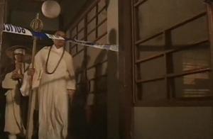 我和僵尸有个约会 粤语第三回 孔雀大师为捉妖和天佑斗法