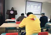 我院干警参加2018年公益微创投项目终期评估交流会