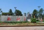 元旦期间,济宁77家景区对市民免费开放!这些景点不要错过哟~